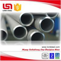 Buy cheap welded and seamless stainless steel pipe & tube(thin wall thickness / heavy wall thickness) from wholesalers