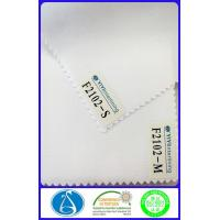 Buy cheap T/C 65/35 woven fusible interlinings for shirts fabric interlining for collar cuff top fuse interlining from wholesalers