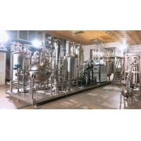 Buy cheap Durable Perfume Oil Extraction And Concentrating Machine For Hempseed Oil from wholesalers
