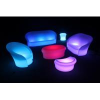 Buy cheap plastic LED furniture ,outdoor LED furniture by rotational mould from wholesalers