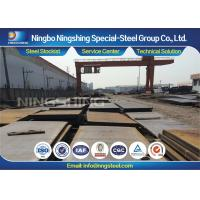 Buy cheap DIN ST44-2 / S275JR / 1.0044 Structural Steel Plate , Structural Grade Steel Flat Bar from wholesalers