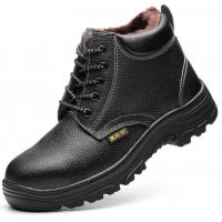 Buy cheap High Top Anti Cold Winter Warmth And Anti Smash Anti Piercing Safety Shoes from wholesalers