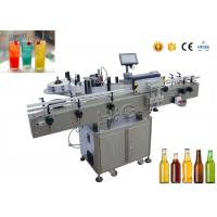 Buy cheap CE Approval Bottle Label Applicator Machine For Round Bottle Packaging / Labeling from wholesalers