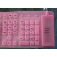 Buy cheap Custom silicone keyboard case for your laptop from wholesalers