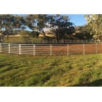 Buy cheap 1.8 * 2.1m Welded Galvanized Sheep Yard Panels Safety For Farm Iron Steel Materials from wholesalers