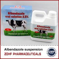 Does Albendazole Work For Pinworms