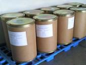 Buy cheap High Potency Active Pharmaceutical Ingredients CAS NO.50461-59-1 from wholesalers