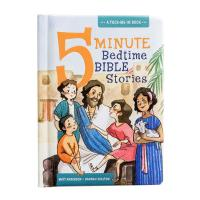 Buy cheap Custom Size Childrens Book Printing For Study Bible Story Books from wholesalers