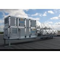 Buy cheap HRV/ERV Heat Recovery Ventilators from wholesalers