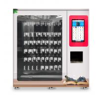 Quality books vending machine with x-y axis elevator and adjustable channel width function for sale