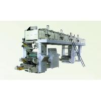 Buy cheap Dry Medium-Speed Laminating Machine (RXFH800A-1100A) from wholesalers