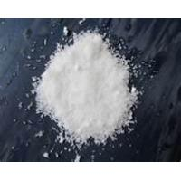 Buy cheap Caustic Soda Pearls Crystal 99% / sodium hydroxide Factory 1310-37-2 for medicament from wholesalers