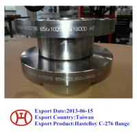 Buy cheap Hastelloy C276 UNS N10276 2.4819 WN SO Blind flange forging disc ring from wholesalers