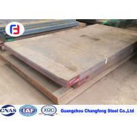 Buy cheap Superior Strength High Carbon Alloy Steel Q + T Heat Treatment DIN 1.7225 from wholesalers