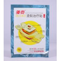 Buy cheap Pain Relief Nurse Heat Herbal Pain Patch OEM Accept With Iron Powder Material from wholesalers