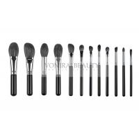 Buy cheap OEM Vogue Mixed Hair Natural Hair Ultimate Brush Collection Cruelty Free from wholesalers