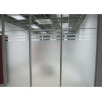 Buy cheap Interior Decorative Frosted Glass , Acid Etched Frosted Glass For Room Dividers from wholesalers