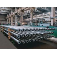 Buy cheap Industry Carbon Steel Forgings High Speed / Forged Stainless Steel Plate from wholesalers