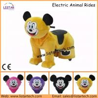 Buy cheap battery motorized plush riding kids animal rides 4 Wheels Animal Bikes from wholesalers