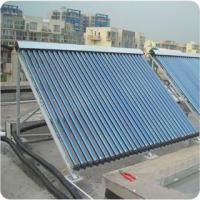 Buy cheap heat pipe parabolic trough solar collector(SECC,CE,SOLAR KEYMARK) from wholesalers
