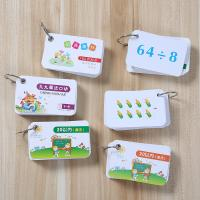 Buy cheap Picture English Words Flash Cards Toddlers Babies Learning Matte Varnishing from wholesalers