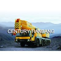 Buy cheap XCMG construction machinery Terrain Crane QAY240 from wholesalers