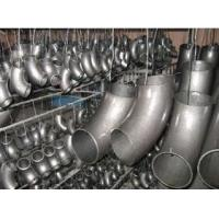Buy cheap DIN 2605-1 P265gh Carbon Steel Pipe Fitting Butt Welded Elbow from wholesalers