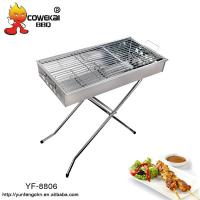 Buy cheap Protable folding BBQ Grill for in balcony or outdoors from wholesalers