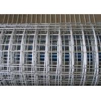 Buy cheap Rot Proof Galvanized Wire Fence Panels Durable For Greenhouse Seedling Bed from wholesalers