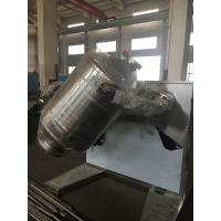 Buy cheap Three Dimensional 360 Dry Powder Mixer , Chemical Mixing Machine Faster More Uniform from wholesalers
