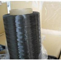 Buy cheap Carbon fiber Yarn from wholesalers
