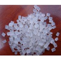 Buy cheap Food Grade High Transparent PP Bb213CF from wholesalers