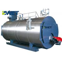 Buy cheap 1400Kw Gas Fired Steam Boiler, Chemical Industry Low Pressure Steam Boiler from wholesalers