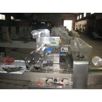 Buy cheap Bag Flow Type Pillow Packing Machine Fast Delivery 2.2KW Power Supply from wholesalers