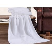Buy cheap Luxury White Hotel Collection Towels Egyptian Cotton Natural Anti Bacterial from wholesalers