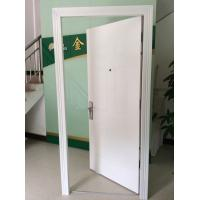 Buy cheap entry steel door from wholesalers
