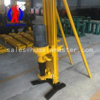 Buy cheap KQZ-100D Air Pressure and Electricity Joint-action DTH Drilling Rig  Price  For China from wholesalers