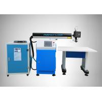 Buy cheap Stainless Steel Laser Welding Machine Rotate 360 Degree Laser Head Crystal Crafts from wholesalers