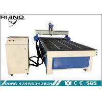 Buy cheap 1530 Woodworking CNC Router Machine DSP A11E System Controlled With Vacuum Table from wholesalers