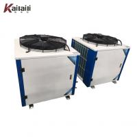 Buy cheap Box Type Air Cooled Condensing Unit /Copeland compressor from wholesalers