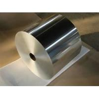 Buy cheap Plain aluminium foil for medical and pharmaceutical packaging and food packaging from wholesalers