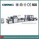 Buy cheap india non woven fabric bag making machine manual non woven bag making machine from wholesalers