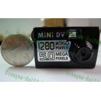 Buy cheap Best Smallest digital Camera Video Recording /DVR recoder from wholesalers