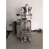 Buy cheap Horizontal Tea / Nutrition / Milk Automatic Powder Packing Machine With Auger Feeder from wholesalers