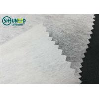 Buy cheap LDPE coating 1025H chemical bond fusible nonwoven interlining for garment embroidery backing use from wholesalers