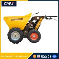 Buy cheap 2016 High Quality Famous Engine Mini Dumper with 250kg Capacity from wholesalers