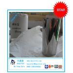 Buy cheap GR1 GR2 GR4 pure titanium foil titanium strip titanium coils from wholesalers