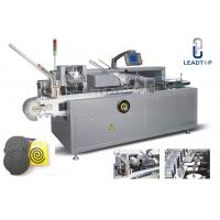 Buy cheap Mosquito Coil Packing Automatic Cartoning Machine Servo Motor System from wholesalers
