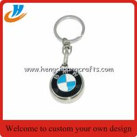 Buy cheap Promotion gift keychains,car key chain keyring with custom logo from wholesalers