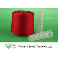 Buy cheap Industrial Colored Dyed 100 Polyester Spun Yarn , Core Spun Polyester Sewing Thread product